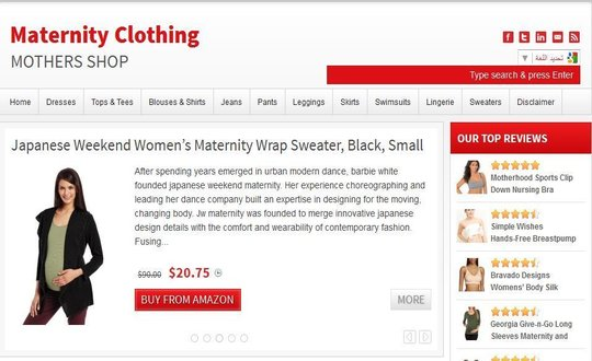 Shop Maternity Clothing